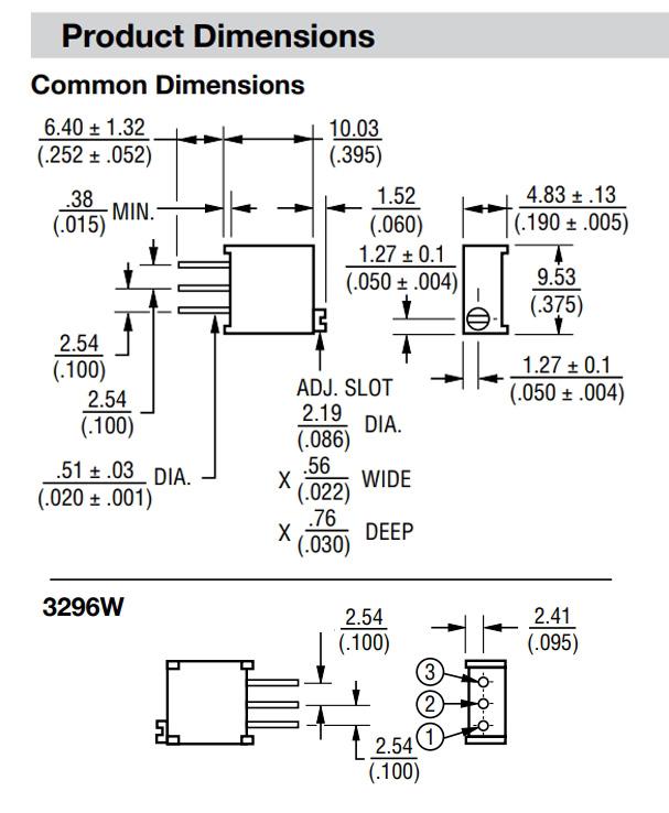 3296W电位器尺寸图
