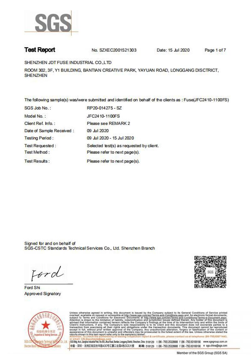 JFC241SGS报告